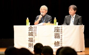 質問に答えた金城福則先生(左)、座覇修部長(右)